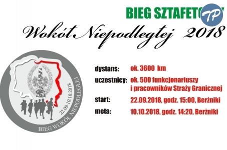 Bieg sztafetowy Straży Granicznej Wokół Niepodległej.