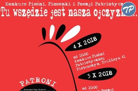Laureaci Konkursu Pieśni, Piosenki i Poezji Patriotycznej Tu wszędzie jest nasza ojczyzna.